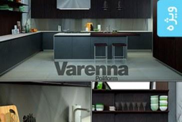 دانلود مدل 3 بعدی آشپزخانه مدرن Varenna