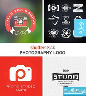 دانلود لوگو های عکس و عکاسی - شماره 3