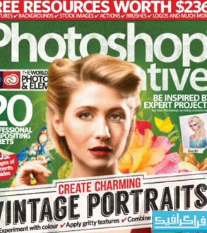 دانلود مجله فتوشاپ Photoshop Creative - شماره 137