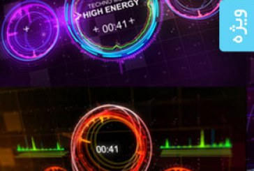 دانلود پروژه افتر افکت رقص نور موسیقی تکنو