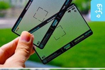 دانلود کارت ویزیت شفاف عکاسی