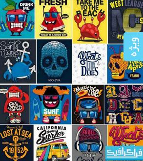 دانلود وکتور طرح های تی شرت - شماره 3