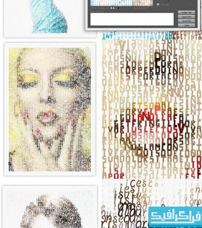 دانلود پلاگین فتوشاپ ساخت نقاشی متنی