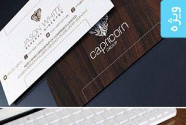 کارت ویزیت طرح پس زمینه چوبی – شماره 2