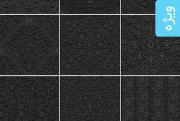 دانلود وکتور پترن های 3 بعدی اسلیمی تیره