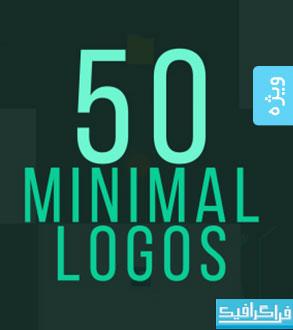 پروژه افتر افکت 40 انیمیشن نمایش لوگو