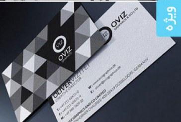 دانلود کارت ویزیت سیاه و سفید – طرح انتزاعی