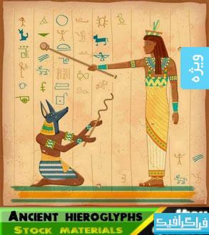 دانلود وکتور طرح های مصر باستان