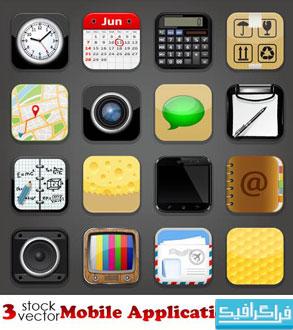 دانلود آیکون برنامه های موبایل - شماره 3