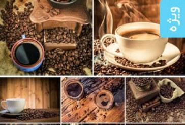 دانلود تصاویر استوک قهوه خوشبو
