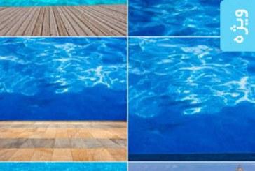 دانلود تکسچر های استخر آبی – Blue Pool