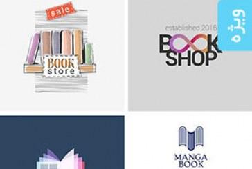 دانلود لوگو های کتاب – Book Logos