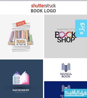 دانلود لوگو های کتاب - Book Logos