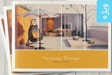 فایل لایه باز کاتالوگ نمایش محصولات – شماره 2