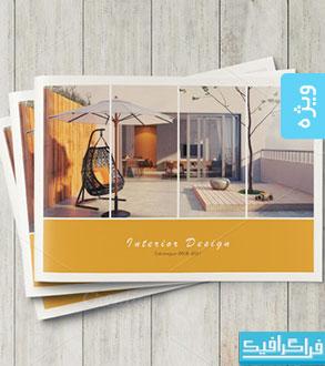 فایل لایه باز کاتالوگ نمایش محصولات - شماره 2