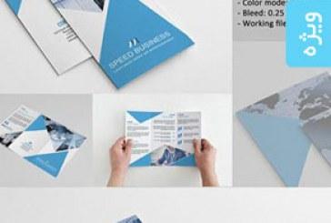 فایل لایه باز بروشور شرکتی 3 طرفه – شماره 3