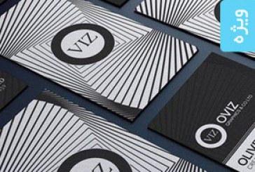 دانلود کارت ویزیت سیاه و سفید خلاقانه