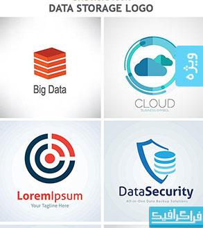 دانلود لوگو های ذخیره سازی داده - Data Storage Logos