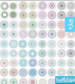 دانلود وکتور دایره های تزئینی