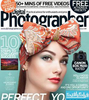 دانلود مجله عکاسی Digital Photographer - شماره 169