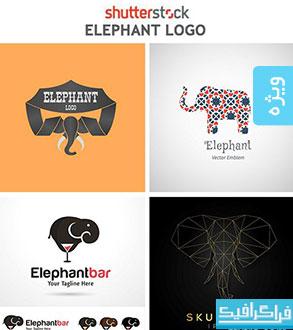 دانلود لوگو های فیل - Elephant Logos