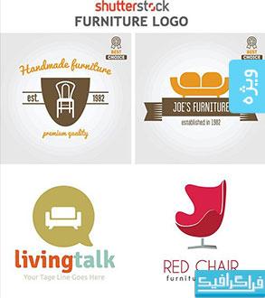 دانلود لوگو های مبلمان منزل - Furniture Logos