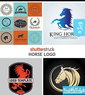 دانلود لوگو های اسب - شماره 2