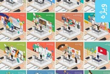 دانلود وکتور طرح های ایزومتریک تجاری – 3 بعدی