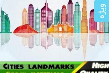 وکتور ساختمان های مناطق شهری – شماره 5