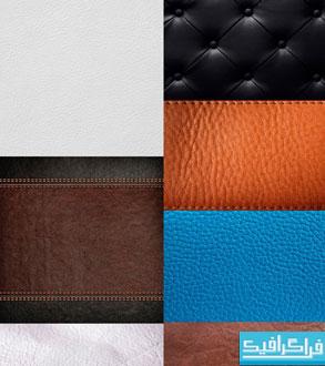 دانلود تکسچر های چرم Leather Texture - شماره 7