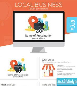 دانلود قالب پاورپوینت تجاری Local Business