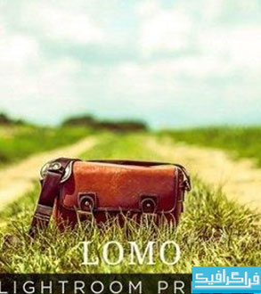 دانلود افکت لایت روم Lomo