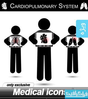 دانلود آیکون های پزشکی - Medical Icons