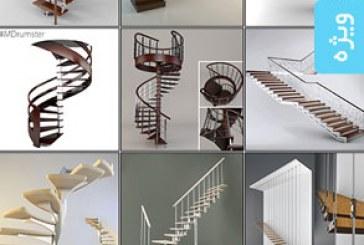 دانلود مدل های 3 بعدی راه پله مدرن