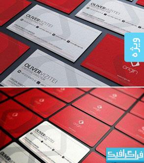 دانلود کارت ویزیت مدرن قرمز