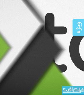 دانلود پروژه افتر افکت نمایش لوگو - طرح ساده
