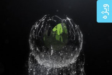 دانلود پروژه افتر افکت نمایش لوگو – طرح کره مایع