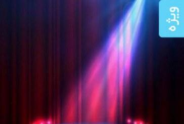 دانلود وکتور اتاق های نمایش با نور – شماره 2