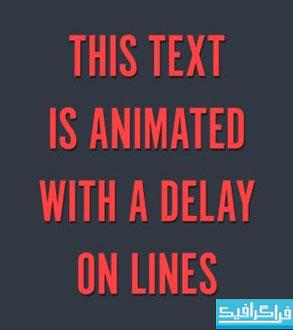 دانلود پلاگین افتر افکت متحرک سازی متن TextEvo