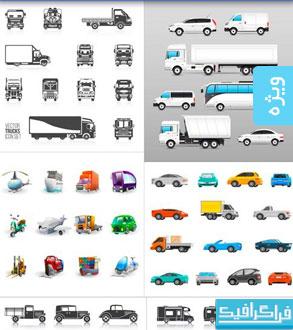 دانلود آیکون های وسایل نقلیه مختلف