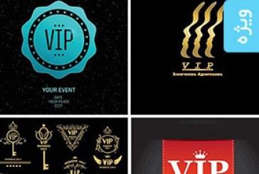 دانلود لوگو های وی آی پی – VIP Logos