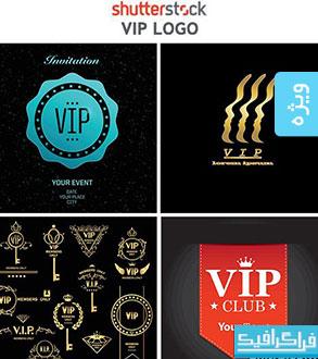 دانلود لوگو های وی آی پی - VIP Logos