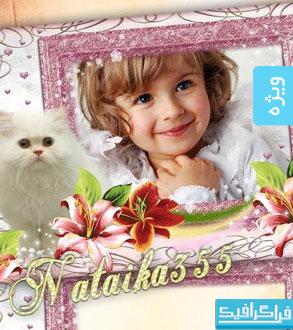 فایل لایه باز قاب عکس کودک - طرح گربه سفید