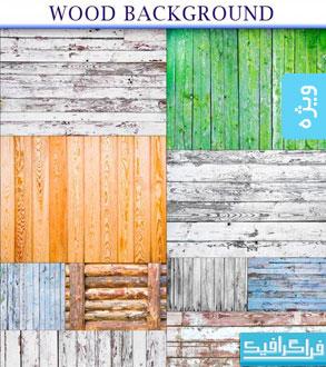 دانلود تکسچر های چوب - شماره 3