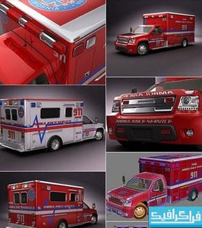 دانلود مدل 3 بعدی خودرو آمبولانس