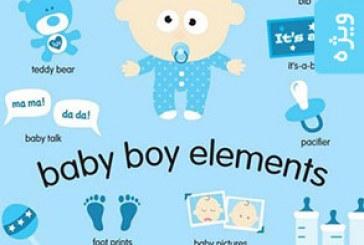 دانلود لوگو های نوزاد – Baby Logos