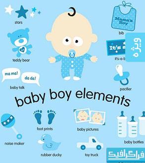 دانلود لوگو های نوزاد - Baby Logos