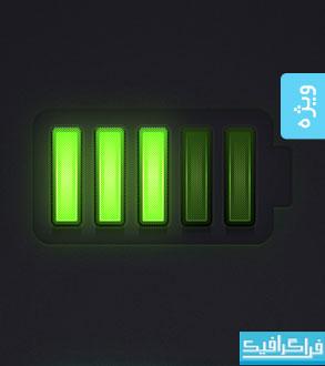 آموزش ایلوستریتور ساخت آیکون باتری