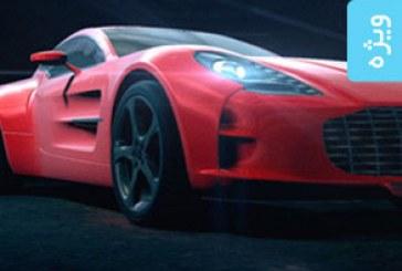 دانلود پروژه افتر افکت نمایش لوگو – طرح اتومبیل