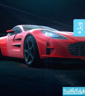 دانلود پروژه افتر افکت نمایش لوگو - طرح اتومبیل